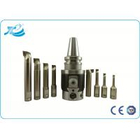 Wholesale Metal Boring Tools System NBH2084 Fine Boring Cutter System from china suppliers