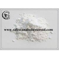 Wholesale 99% min Pain Killer Powder Propitocaine hydrochloride CAS 1786-81-8 from china suppliers