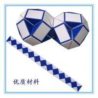 Wholesale Magic Ruler Cube Twist Snake Folding Puzzle Kids Educational Toy Gift from china suppliers