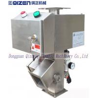 Wholesale 5 Tons Capacity Metal Separator Machines For Plastic Raw Material from china suppliers