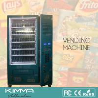 Buy cheap Large Capacity Coffee Vending Machine Dispenser Operated By Bill And Coin from wholesalers