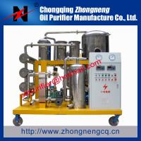 China Cooking Oil Filtration Equipment Factory,Oil Purification Plant,filteration on sale