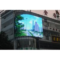Wholesale 8000 nit Brightness LED Media Facade for Shopping Mall Building Outside decoration from china suppliers