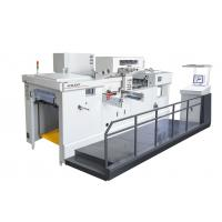 Wholesale Servo motor Fully automatic die cutting machine and foil stamping machine from china suppliers