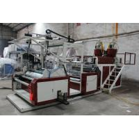 Quality Professional Stretch Film Machine High Speed 6000×2600×2600mm for sale