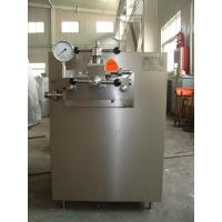Wholesale 25 Mpa Beverage Processing Equipment Homogenizer 500 L/H High Pressure from china suppliers