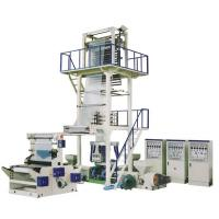 China High Smooth HDPE Blown Film Machine , PP Film Extrusion Machine Fast Cooling on sale