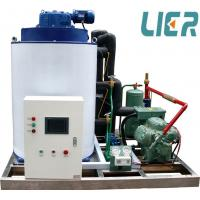 Wholesale CE Approved Ice Flake Machine , Commercial Ice Making Equipment For Fish Processing from china suppliers