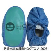 China Size Customized ESD Anti Static Shoe Covers OEM / ODM With Soft Shoe Sole on sale