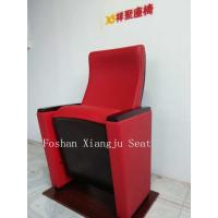 Wholesale Waterproof Red Leather Molded Foam Auditorium Style Seating 580mm Home Furniture from china suppliers