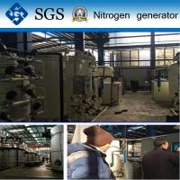 Wholesale 99.9995% High Purity Nitrogen Generation Unit With SGS / CCS Approved from china suppliers
