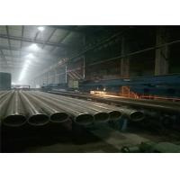 Wholesale Ssaw Spiral Steel Pipe  X42/X52/X60 Api 5l Gr.B Spiral Welded Tube from china suppliers