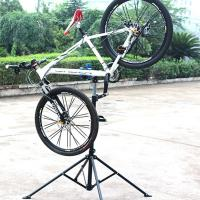 Wholesale Cycle Steel Foldable Bike Bicycle Work Stand Rotating Vertical Bike Repair Stand from china suppliers