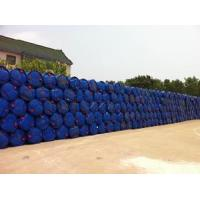 Wholesale Alkyl Polyglucosides Series (APG) from china suppliers
