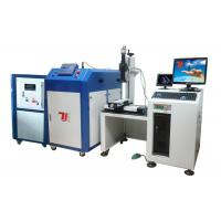 Wholesale 80J Tab Fiber Laser Welding Machine With Table 200W For Thin Wall Material from china suppliers
