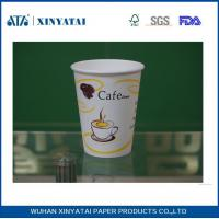 Quality Flexo Printing Customized Logo Single Wall Paper Cups 7oz 210ml Paper Tea Cups for sale