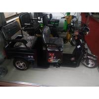 Wholesale Low Vibration Electric Passenger Auto Rickshaw With Widen Seat from china suppliers