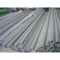 Wholesale Low Carbon Seamless Nickel Alloy Pipe For Heat Exchangers / Condensors from china suppliers