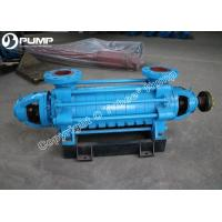 Wholesale Middle Pressure Boiler Feed Water Pump from china suppliers