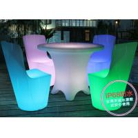 Buy cheap waterproof rechargeable illuminated Led Bar table 16 color changing CE RoHS approved from wholesalers