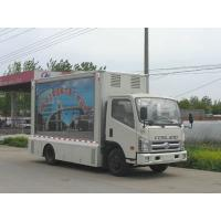 Wholesale FORLAND Mobile LED vehicle (CLW5040XXC4) from china suppliers