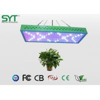 Wholesale 380 - 850nm Spectrum Uv Plant Light , LED Growth Light To Grow Plants Indoors from china suppliers
