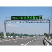 Wholesale Energy - saving Message Text Dual Tri Color Scrolling LED Sign P10mm on the Highway Traffic from china suppliers