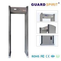 Wholesale Door Frame 6 / 12 / 18 College Arch Metal Detector Body Scanner Support Pc Network from china suppliers