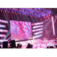 Buy cheap 4.81 Indoor High Definition Led Display Video Wall For Stage , 250*250mm Module from wholesalers