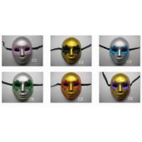 Wholesale Halloween Venetian Masquerade Dancing Party Full Face Party Mask from china suppliers