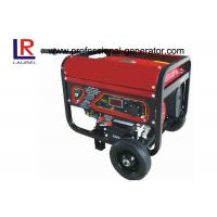 Wholesale Gasoline Power 2kw Electric Generator with4 Stroke Single Clinder Air - cooled Engine from china suppliers