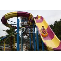 Wholesale 304 Stainless Steel Fiberglass Water Slides / Water Park Slides 13m Platform Height / Customized Water Park Equipment from china suppliers