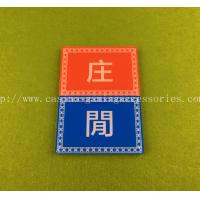 Wholesale Big Size Baccarat Casino Accessories Dealer Button Banker Player Button Casino Button from china suppliers