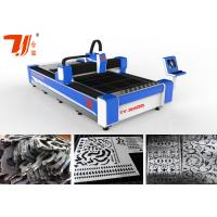 Wholesale Industrial Metal Laser Cutting Machine For Aluminium , Fiber Laser Cutter from china suppliers