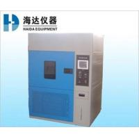 Wholesale Anti Weather Plastic q-Sun Xenon Test Chamber With Moeller Programmable Controller from china suppliers
