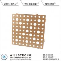 Wholesale Gold AA1100 3003 H24 Suspended Aluminum Ceiling Panels For Indoor Building from china suppliers