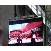 Wholesale P10 Outdoor LED Video Wall For Advertising / Stage Rental LED Screen from china suppliers