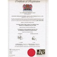 GuangZhou DavidSnow Environmental Building Materials Co., Ltd Certifications