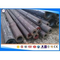 Wholesale Hot Worked Mill Certificate Carbon Steel Tube With Black Surface 080A20 from china suppliers