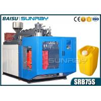 Buy cheap Blow Moulding Process 15L Plastic Jerry Can Making Machine 1500 Bottles / Day SRB75S-1 from wholesalers