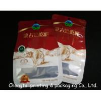 Wholesale Semi Aluminum Recyclable Shaped Pouches Food Packaging Bags With Tear Notch from china suppliers