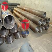 Buy cheap GB/T 20409 Multi-Rifled Seamless Steel Tubes for High-Pressure Boiler from wholesalers