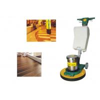 Wholesale Single Disc Swing Arm Floor Polishing Machine 150RPM with Planetary Gear Box from china suppliers