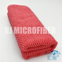 Wholesale Microfiber red square 80% polyester and 20% polyamide piped household knitted big pearl towel from china suppliers