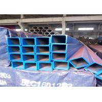 Wholesale S355JR Black Rectangular Steel Tubing For Steel Structure , Automobile Chassis from china suppliers