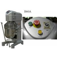 Wholesale Commercial Cream Food Mixers With Bowl Trolley CE Approved Electric Whisk Mixer from china suppliers