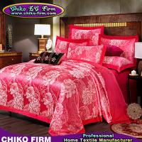 Buy cheap 100% Cotton King Size Rose Red Jacquard Luxury Wedding Bedding Sets from wholesalers