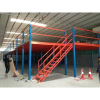 Wholesale Q235b Cold Rolled Steel Mezzanine Floor Boards, Heavy Duty Mezzanine Storage Systems from china suppliers