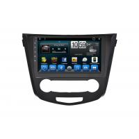 Buy cheap Nissan Qashqai 10.1 Inch Stereo Car GPS Navigation System Built In Bluetooth from wholesalers