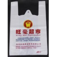 China HDPE milk white T shirt bag shopping bag 20*32cm,25*40cm,30*48cm,35*55cm on sale